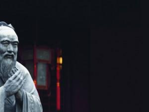 Præsident Xi opfordrer til »En dialog mellem kulturer« ved fejring af Konfucius