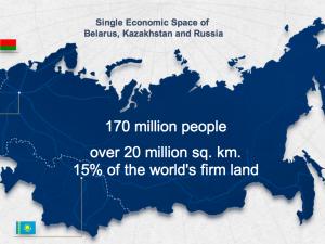 Den russiske ambassadør til EU om transatlantiske frihandelsfantasier vs. eurasisk udvikling
