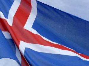AIIB: Island tilslutter sig på sidste dag