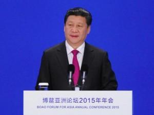 Xi Jinpings hovedtale på Boao Forum:  <br>Mod et samfund for vor fælles bestemmelse <br>og en ny fremtid for Asien