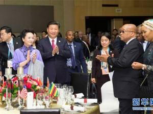 Xi Jinping: Kinesisk-afrikansk udviklingssamarbejde er en win-win strategi