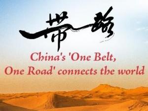 Xi Jinping tilbyder Den Arabiske Liga »Win-Win«-samarbejde  <br>omkring »Ét bælte, én vej«-projektet