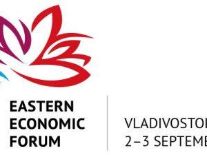 Vladivostok Østlige Økonomiske Forum og det Nye Paradigme