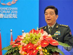 Xiangshan Forum for Internationale Relationer: <br>Kun udvikling kan gøre en ende på dette kaos