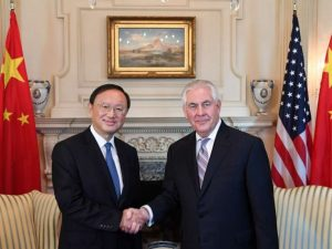 Toprådgiver til den kinesiske regering Yang Jiechi: <br>Bælt &#038; Vej-initiativet er en symfoni, <br>der opføres af alle deltagerlandene
