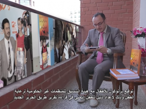 Yemenitiske børn får håndbog i fysisk økonomi, BRIKS og den Nye Silkevej