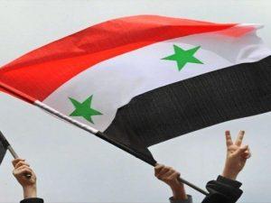 Et frit Aleppo