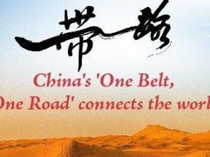 Kinas Bælt-og-Vej-initiativ får international konsensus <br>med resolution i FN's Generalforsamling