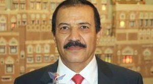 Brev til Helga Zepp-LaRouche fra Yemens udenrigsminister
