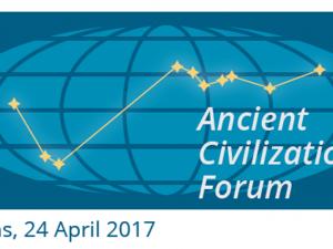 Grækenland og Kina sponsorerer <br>Forum for Oldtidscivilisationer i Athen