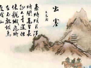 Tv-show med klassisk kinesisk poesi tiltrækker enormt publikum
