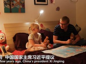 Godnathistorier for børn om Bælt & Vej!