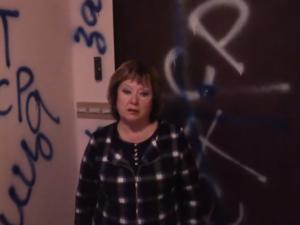 Nazistiske angrebsenheder lancerer nyt angreb mod <br>leder af Ukraines Progressive Socialistparti Natalia Vitrenko