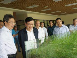 Kina åbner Center for International Viden om Udvikling