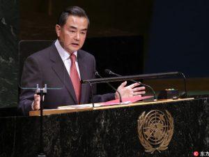 FN: Kinas udenrigsminister kræver dialog om Koreahalvøen; <br>promoverer Bælt & Vejs succes for verdensfred