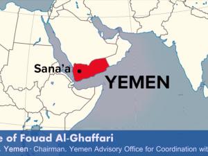 LPAC-Interview med Fouad al-Ghaffari, <br>Yemen. BRIKS-ungdom i Yemen siger til <br>deres amerikanske partnere: <br>'Følg Lyndon LaRouches vise ord <br>og gå med i hans bevægelse'. <br>LaRouchePAC Internationale Webcast, <br>6. okt., 2017
