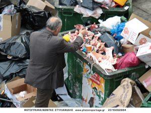 En tredjedel af grækerne lever i fattigdom eller social udelukkelse
