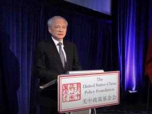 Kinas ambassadør til USA om betydningen af mødet mellem Xi og Trump