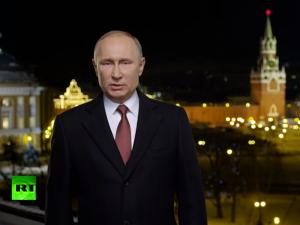 Ruslands præsident Putins 2018 Nytårstale siger, <br>'Tilgiv fejltagelser; Bær ikke nag'