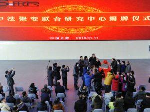 Paris og Beijing indvier fælles fusionsforskningscenter