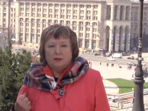 Leder af Ukraines Progressive Socialistparti Natalia Vitrenko <br>har udlagt en videoappel med titlen: <br>»Vitrenko til Trump, May og Macron; Stop, I galninge!«