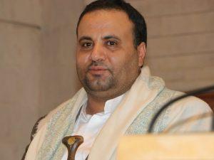 Mindehøjtidelighed i Berlin for Hans Excellence <br>præsident Saleh al-Sammad fra Yemen