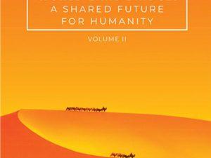 Den Nye Silkevej bliver til VerdenslandbroenBind II: <br>En fælles fremtid for menneskeheden.