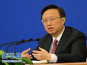 Yang Jiechi opdaterer BVI's storværk; 40 statsledere deltager i Bælte- og Vejforum