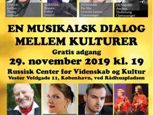 Lang video: EN MUSIKALSK DIALOG MELLEM KULTURER den 29. november