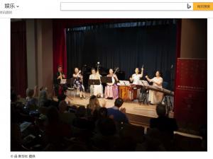 """Kinesisk nyhedsagentur Xinhua skriver om vores koncert <br>""""En Musikalsk Dialog mellem Kulturer"""""""